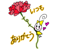 ファイル 223-3.png